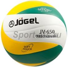 Мяч волейбольный JV-650